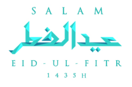 Happy Eid Ul Fitr From DagangHalal Berhad