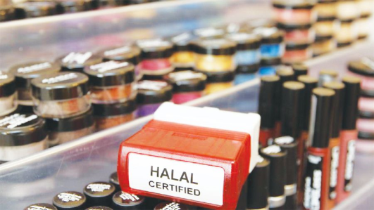 Halal sector to benefit from tie-up